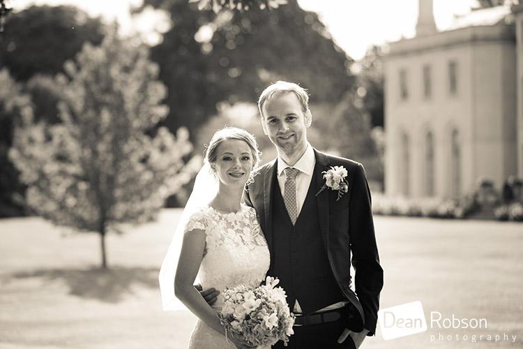 Blake-Hall-Weddings-Sept2015_30