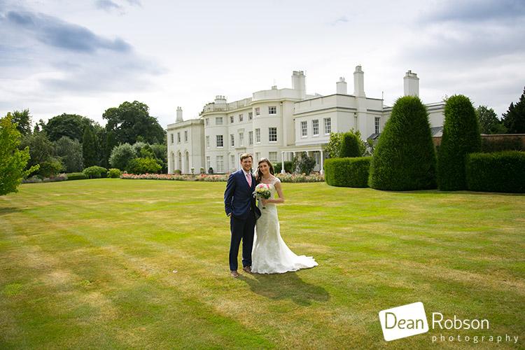 Wedding-Photography-Blake-Hall-August-2016_24